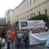 Ερώτηση βουλευτών του ΣΥΡΙΖΑ σχετικά με την εξαίρεση από τη διαθεσιμότητα, υπαλλήλων που έχουν ήδη υποστεί μία φορά τις συνέπειες της μετάταξης